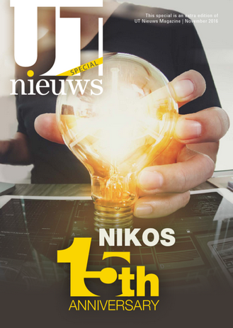 NIKOS 15th Anniversary Special cover